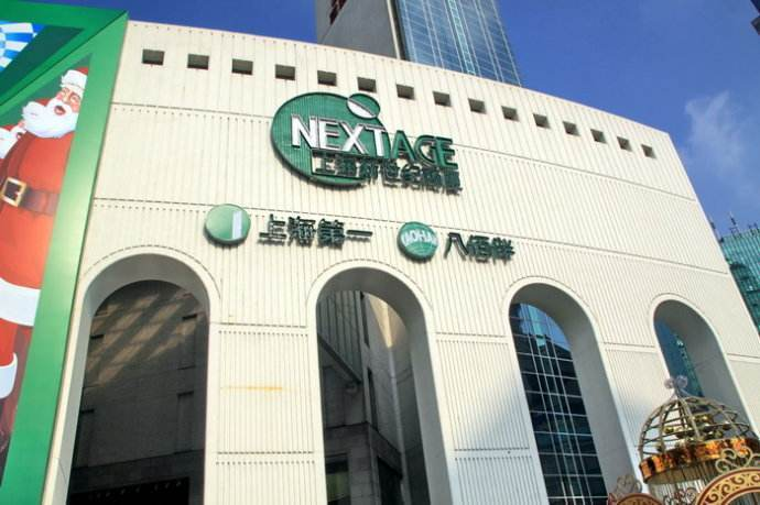 上海浦东翻译公司