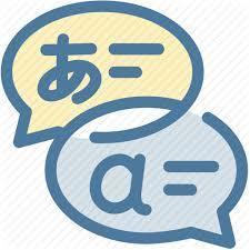 上海英译日翻译公司1